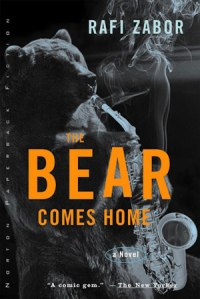 BearComesHome cover